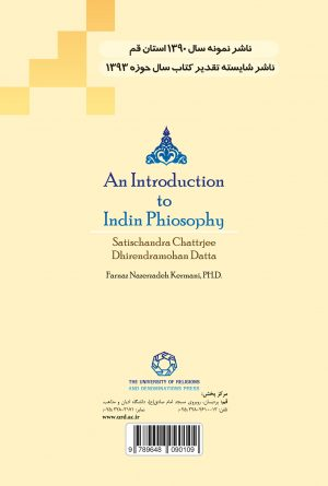 معرفی مکتب های فلسفی هند
