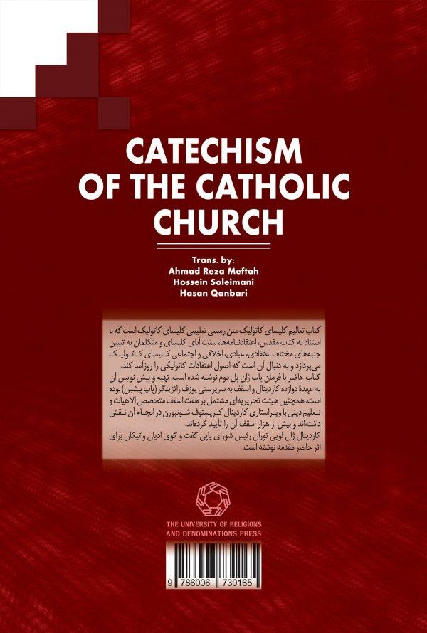 تعالیم کلیسای کاتولیک