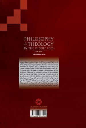 فلسفه و الاهیات در سده های میانه