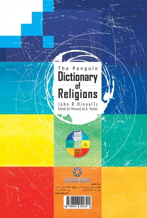 فرهنگ ادیان جهان