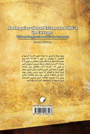 جستاری درباره اسلام و تشیع در اروپا