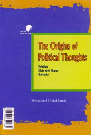 زمینه های تفکر سیاسی در قلمرو تشیع و تسنن