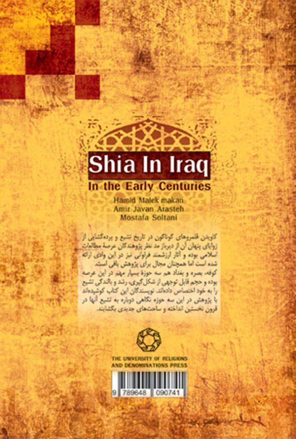تشیع در عراق